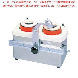 ホーヨー 水流循環式 刃物研磨機 ツインシャープナー MSE-2W 【厨房館】