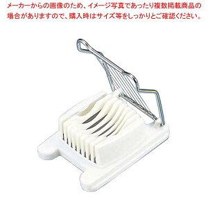【まとめ買い10個セット品】 PC台 玉子切器(8本線) 【厨房館】