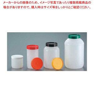バックアップ 960ml PS-602N(04)イエロー【 ディスペンサー・ドレッシングボトル 】 【厨房館】