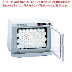 【 業務用 】タイジ ホットキャビ HC-10S