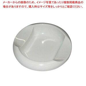 アーク灰皿 中 I-27 アイボリーホワイト【 卓上小物 】 【厨房館】