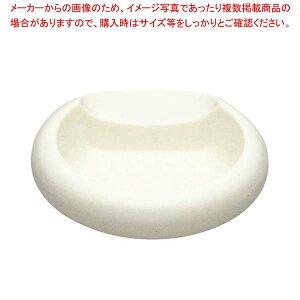 【まとめ買い10個セット品】アーク灰皿 小 I-26 アイボリーホワイト【 卓上小物 】 【厨房館】
