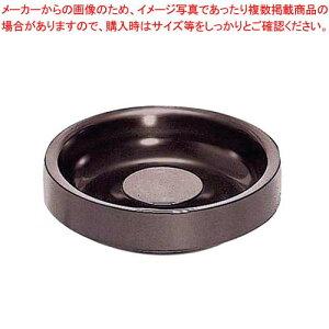 ループ灰皿 小 I-17 マット茶【 卓上小物 】 【厨房館】