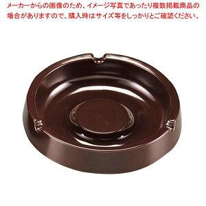 スナック灰皿 I-7 ゴールデンブラウン【 卓上小物 】 【厨房館】