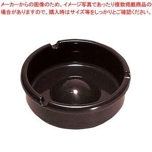 ボール灰皿 M167 黒茶【 卓上小物 】 【厨房館】