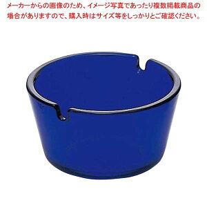 【まとめ買い10個セット品】ガラス フィナール 灰皿 ブルー P-05581-DB-JAN【 卓上小物 】 【厨房館】