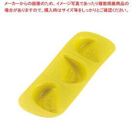 【まとめ買い10個セット品】 【 業務用 】アサヒ ソフト食シリコン型 トマト型 AST-Y(イエロー)