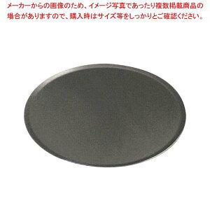 【まとめ買い10個セット品】鉄 ピザパン 25cm【 ピザ・パスタ 】 【厨房館】