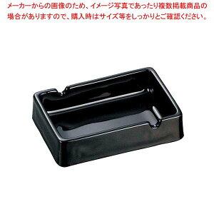 ガラス 灰皿 550 ブラック【 卓上小物 】 【厨房館】