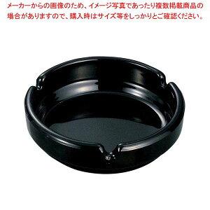 ガラス 灰皿 110 ブラック【 卓上小物 】 【厨房館】