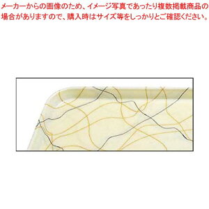 キャンブロ カムトレー 1826(270)S/B/G 【厨房館】
