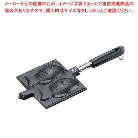 南部鉄 たいやき 24030 【厨房館】【 お好み焼・たこ焼・鉄板焼関連 】