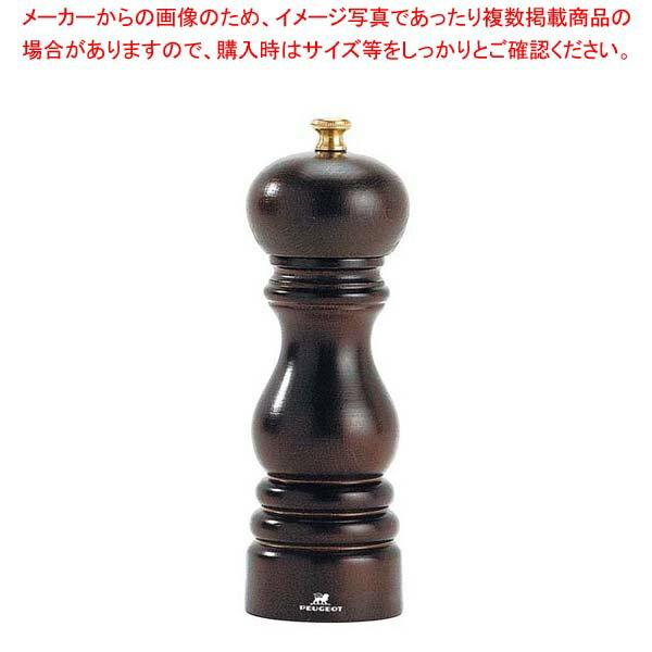 【 業務用 】プジョー ペパーミル パリ チョコ 870418/1 18cm