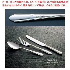 【まとめ買い10個セット品】18-0 流線 メロンスプーン【 カトラリー・箸 】 【厨房館】