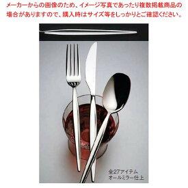 【まとめ買い10個セット品】 【 業務用 】LW 18-10 #12600 メテオラ ティースプーン