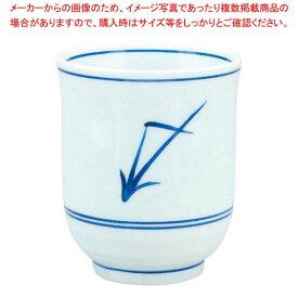 【 業務用 】アルセラム強化食器 染付松葉湯呑 EC1-65