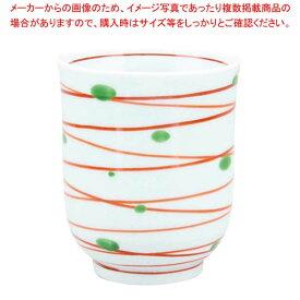 【 業務用 】アルセラム強化食器 赤渦湯呑 EC1-66