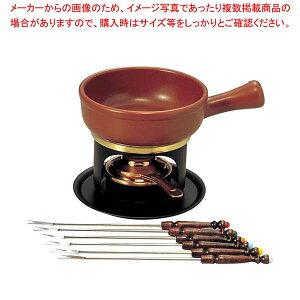 ミニ チーズフォンデュセット T-100 陶器鍋付【 卓上鍋・焼物用品 】 【厨房館】
