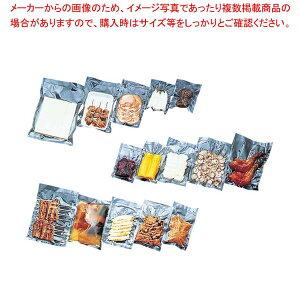 卓上真空包装機専用規格袋 飛竜 Nタイプ N-4 2000入 【厨房館】