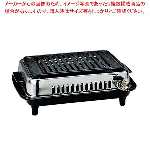 【まとめ買い10個セット品】シルクルーム 高級 焼肉器じゅん Y-77C 13A【 卓上鍋・焼物用品 】 【厨房館】