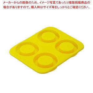 【まとめ買い10個セット品】シリコン ミニロールケーキ型 4個取り DL-5999【 製菓・ベーカリー用品 】 【厨房館】