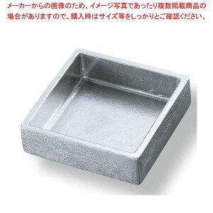 アルミダイキャスト 灰皿 AL-1030M-1 シルバー【 卓上小物 】 【厨房館】