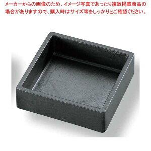 アルミダイキャスト 灰皿 AL-1030M-2 ブラック【 卓上小物 】 【厨房館】