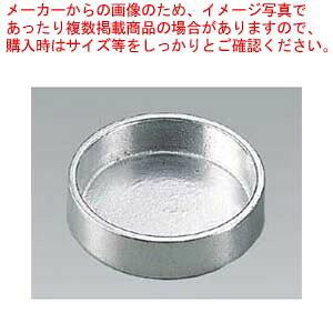 アルミダイキャスト 灰皿 AL1010M-1 シルバー【 卓上小物 】 【厨房館】