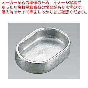 アルミダイキャスト 灰皿 AL1020M-1 シルバー【 卓上小物 】 【厨房館】