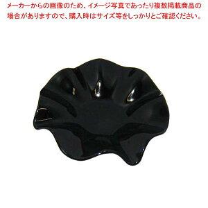 ガラス フラワー 灰皿 黒 大(φ140)【 卓上小物 】 【厨房館】