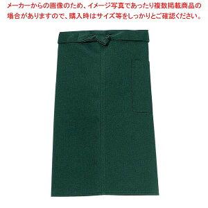 前掛け(長)KE0020-4 緑 フリー 【厨房館】