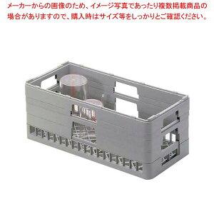 BK ハーフ オープンラック H-オープン-135 【厨房館】