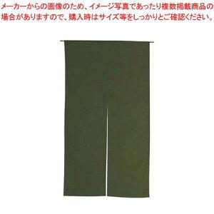 綿麻無地 のれん 001-08 緑 850×1500 【厨房館】