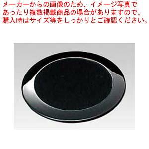【まとめ買い10個セット品】 和風 月見 コースター 黒/内黒 【厨房館】