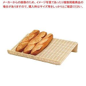 籐製 フランスパンスタンド 横置浅型 16-701【 ディスプレイ用品 】 【厨房館】