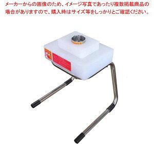 ヒラノ きゅうりカッター KY-6 6分割【 調理機械(下ごしらえ) 】 【厨房館】