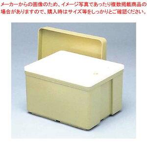保温保冷食缶 大 KC-220 グリーン 472×396【 炊飯器・スープジャー 】 【厨房館】
