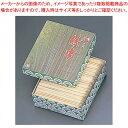 【まとめ買い10個セット品】 【 業務用 】竹串 丸型 1kg 箱入 φ2.5×210
