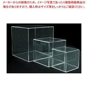 アクリルBOX サイコロトーメー 4面体 51769-2 小【 ディスプレイ用品 】 【厨房館】