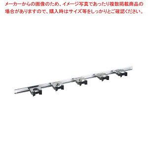 コンドル モップキャッチS 5本掛け FU585-005X-MB【 清掃・衛生用品 】 【厨房館】