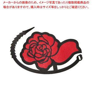 ボトルキーパー ローズ(50枚入)11678【 ワイン・バー用品 】 【厨房館】
