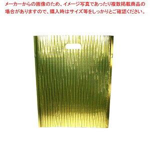 保冷・保温バッグ エスケークール ゴールド(10枚入)LC-L【 運搬・ケータリング 】 【厨房館】