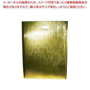 【まとめ買い10個セット品】保冷・保温バッグ エスケークール ゴールド(10枚入)LC-LL【 運搬・ケータリング 】 【厨房館】