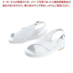 ナースシューズ S-9 白 25cm【 ユニフォーム 】 【厨房館】