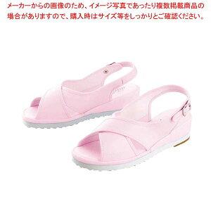 【まとめ買い10個セット品】ナースシューズ S-29P ピンク 23.5cm【 ユニフォーム 】 【厨房館】