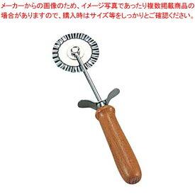 【 業務用 】木柄 ピザカッター 波刃
