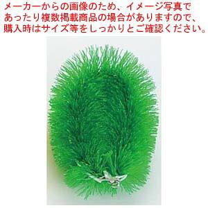 ニューカラータワシ(8個入)緑 【厨房館】
