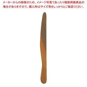 和風ナイフ WOODN 106020 全長124【 カトラリー・箸 】 【厨房館】