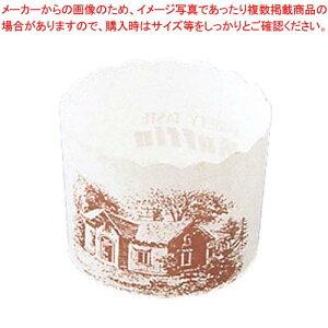 【まとめ買い10個セット品】マフィンカップ ハウス柄(100枚入)白 M-405【 製菓・ベーカリー用品 】 【厨房館】