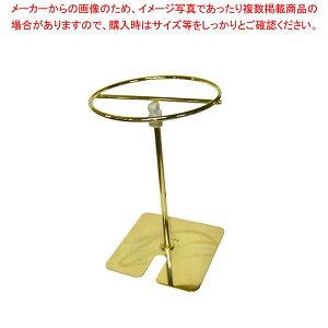 【まとめ買い10個セット品】トングスタンド(伸縮式)III型 ゴールド【 トング 】 【厨房館】